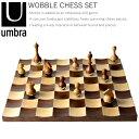 UMBRA アンブラWOBBLE CHESS SET 377601チェスセット ボードゲーム 【西日本】