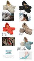 TOMSshoesトムズシューズCrochetWomen'sClassicsクロッシェウーマンクラシックレディース関連キーワード:靴ソルドスエスパドリーユメンズレディースサンダルスリッポンフラットシューズサンダル