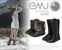 Emu100-4975_1