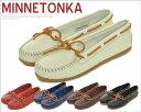 Minnetonka100-6581_1