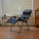 【レビュー特典あり】 リクライニングチェア メッシュチェア 椅子 チェア ハンモック 折りたたみ イタリア FIAM(フィアム)社製 Amida(アミーダ)