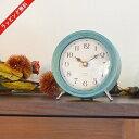 【レビュー特典あり】置き時計 アナログ 連続秒針 クロック ナチュラル シンプル aerial retro mini エアリアルレトロミニ