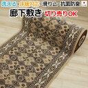 アポロ (Dy) オーダー 廊下敷きカーペット ベージュ 約80cm幅 ご希望の長さにて切り売り (1mあたり) 日本製絨毯 お買い物マラソン