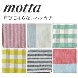 �ڥݥ����5�ܡ� �� ����������Ź - motta ��å� �� ������ Made in JAPAN �ϥ� ������ model no, 010 014 015 �����å��� �ġ��ȥ��� ���ȥ饤���� �ƿ� 18��