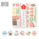 ごちそうふきん カレー/寿司/お弁当/お鍋/海の幸/かぼちゃ 綿100% 30x40cm 日本製