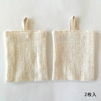 手紡ぎ綿食器洗い 2枚入り에 대한 이미지 검색결과