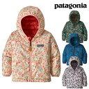Patagonia パタゴニア ベビー・リバーシブル・ダウン・セーター・フーディ ジャケット