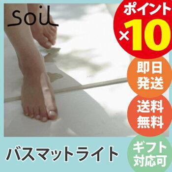 soil(������)�����ڤǤǤ����ۿ���ȴ���ΥХ��ޥåȡʥ饤�ȡˡڷ���/����/®��/Ĵ��/����Ū/����ץ�ǥ������