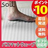 soil wave ������ �Х��ޥå� �������� ������ ®�� �ۿ� �ɶ� ����Ϥ �����ޥå� JIS-B255
