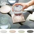 soil ソイル コースター ラージ 4枚 アソート セット COASTER Large 4color Set circle.Squareサークル 丸型 / スクエア 角型 珪藻土 吸水性 調湿 セット 敷物 キッチン小物 / 05P28Sep16