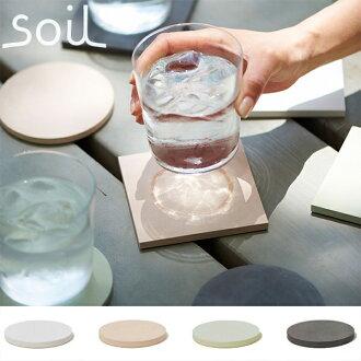 發光杯墊平直徑 10 釐米厚度 0.7 釐米 LED 杯墊側光-側