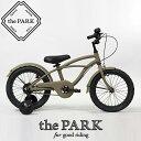 【 the PARK - ザ・パーク 】 16インチ ビーチクルーザー キッズ 子供 自転車