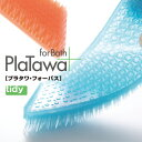 tidy プラタワ フォー バス 樹脂 ブラシ スポンジ 掃除用具