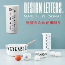 MEASURING JUG 1L BY DESIGN LETTERS デザインレターズ 計量...