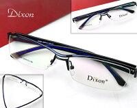 【メガネ通販】DixonCollectionEyewearハーフリムD.blueダブルブリッジ眼鏡一式《今だけ送料無料》