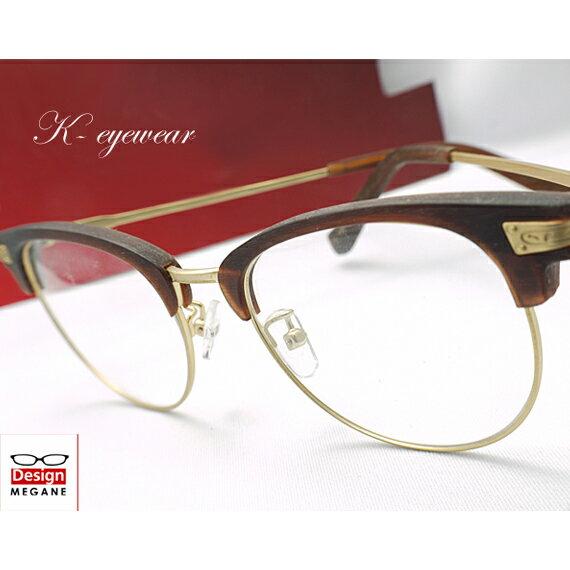 【送料無料】メガネ 度付き/度なし/伊達メガネ/pc用レンズ対応/【メガネ通販】K-Collection Handmade セル×メタル Brown&gold 眼鏡一式 《今だけ送料無料》【smtb-m】