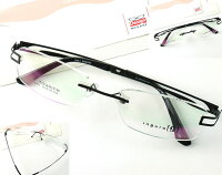 【メガネ通販】IngroEyewearBlackふち無しツーポイントチタン素材眼鏡一式【重さ14gの軽量設計】送料無料