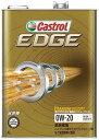 Castrol カストロール エンジンオイル EDGE エッジ 0W-20 1L缶 | 0W20 1L 1リットル オイル 車 人気 交換 オイル缶 油 エンジン油 ポイント消化