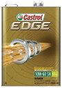 Castrol カストロール エンジンオイル EDGE エッジ 10W-60 1L缶