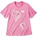 バタフライ(Butterfly) 男女兼用Tシャツ キュービック・Tシャツ 45070 ピンク O[代引不可]