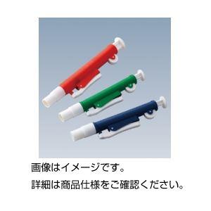 (まとめ)ピペットポンプ 【青/容量0〜2mL】 TP02W 【×3セット】[代引不可]