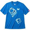 バタフライ(Butterfly) 男女兼用Tシャツ キュービック・Tシャツ 45070 ブルー L[代引不可]