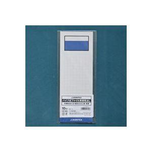 (業務用100セット) ジョインテックス 片開ファイル用背見出し D008J-S-BL 青10枚[代引不可]