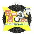 BS・BS五種目サンダー・100X15-ホソメ 【メーカー直送】【代引不可】