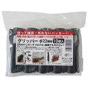 DAIM・防護ネットパッカー・10PCS22MM 【メーカー直送】【代引不可】