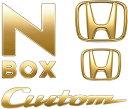 メール便可 HONDA ホンダ NBOX エヌボックス ホンダ純正 ゴールドエンブレム●N-BOX Custom用(Hマーク2個+車名エンブレム+Customロゴ) 【対応年式2015.8〜次モデル】