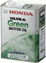 Honda ハイブリッド 推奨 環境対応型 次世代 低燃費 エンジン オイル