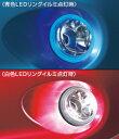 NISSAN 日産 LEAF リーフ 日産純正 リングイルミフォグ (青色/白色)LEDリング照明付フォグランプ(フォグランプ付車用) 2012.11〜次モデル