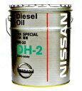 NISSAN 日産 純正 ディーゼルエンジンオイル DH2 5W-30 20L 缶