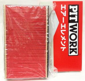 PITWORK ピットワーク エアフィルター 日産 車用 Be-1 型式/年式【BK10/87.01〜次モデル】AY120-NS010
