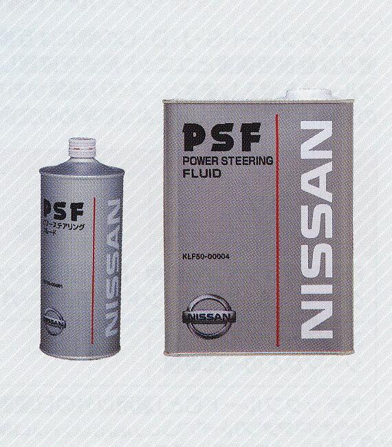 NISSAN/日産純正オイル!パワーステアリングフルード!1L缶...:desir-de-vivre:10004352