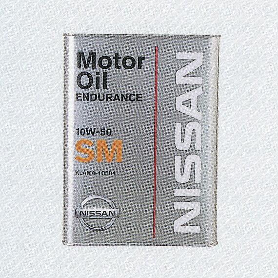 NISSAN/日産純正エンジンオイル!SMエンデュランス(化学合成油)(10W-50)4L…...:desir-de-vivre:10004277