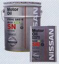 NISSAN/日産純正エンジンオイル!SNストロングセーブX(0W-20)20L缶