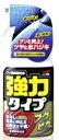 SOFT99 ソフト99 フクピカトリガー強力タイプ【400ml】【W-136】