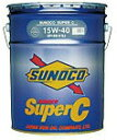SUNOCO スノコ エンジンオイル SUPER C 15W...