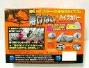 unicar ユニカー工業 溶けない ハーフタイプ バイクカバー Mサイズ 【BB-702】
