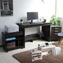 パソコンデスク 書斎机 システムデスク 110cm幅 システムデスク3点セット デスク+チェスト+ラック パソコンデスク pcデスク 110cm おしゃれ 収納 木製 CPB031N