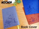 MOOMIN ムーミン ブックカバー HIGHTIDE/ハイタイド [MM068]NEWデザイン