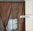 Rufuna-det1