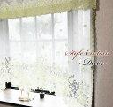 パイルレーススタイルカーテン【Decor デコ】(145cm巾)(3サイズ)(2カラー)