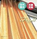 【送料無料】高機能ジャガードドレープカーテン【Fruit フリュイ】(3カラー) 巾100×丈178cm 2枚組