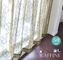 ★50サイズオーダー対応★デザインレースカーテン【Raffi...
