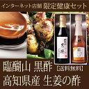 飲む酢 デザートビネガーの画像4