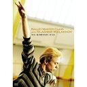 「マラーホフのマスタークラス」(DVD)