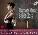 マーゴ・カジミルスカのミュージック・フォー・バレエ・クラス 1 (CD)