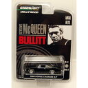 GREENLIGHT 1:64 STEVE McQUEEN
